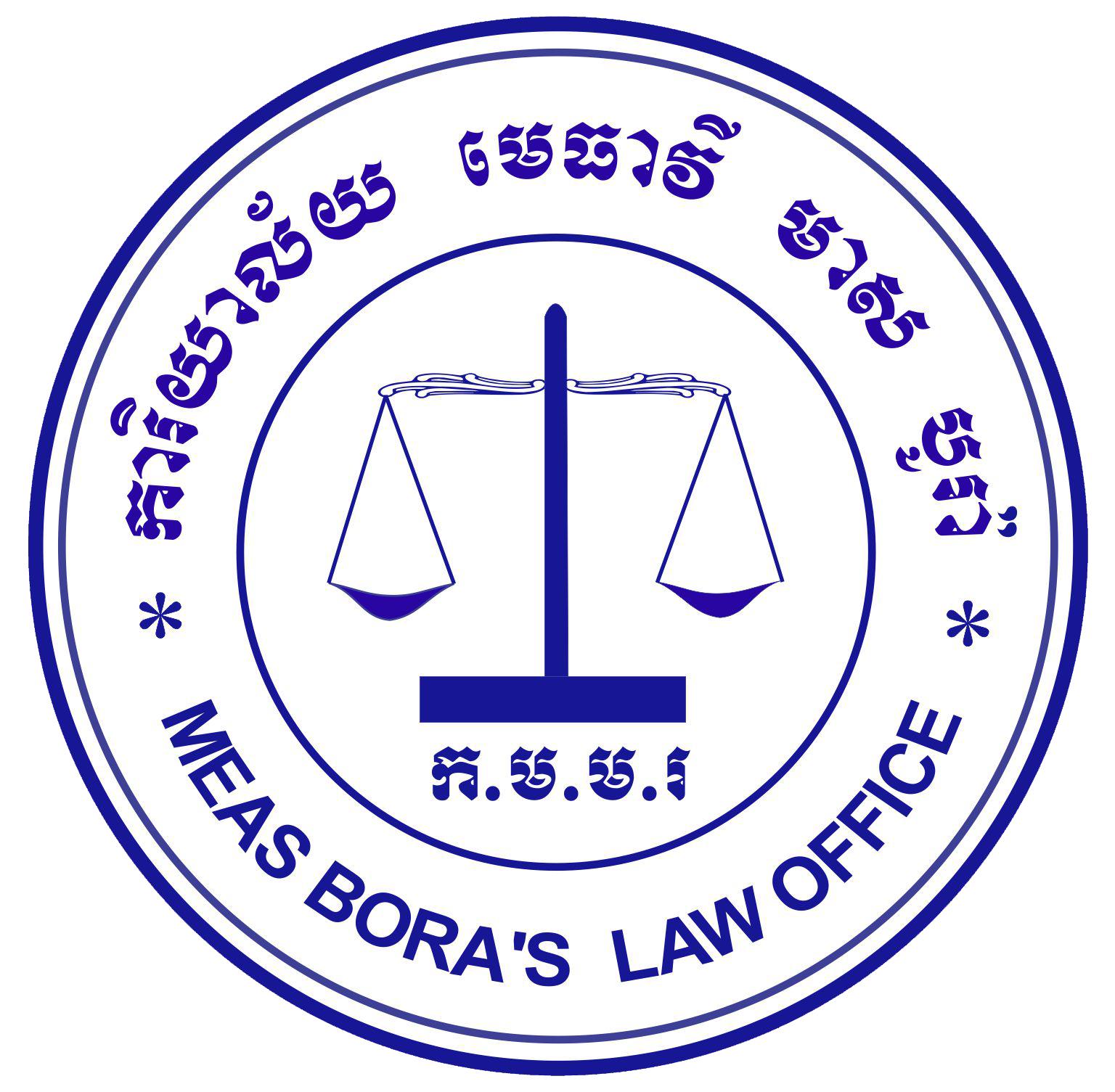 Measbora Laws