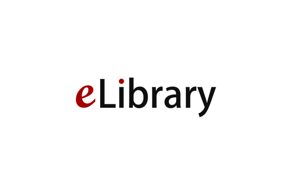 E-Library System