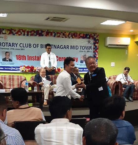 Techware Participation on Rotary Club of Biratnagar Midtown, Biratnagar