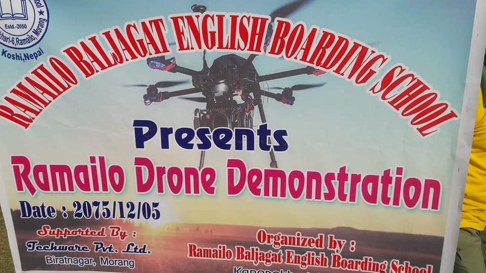 Ramailo Drone Demonstration in Ramailo Baljagat English Boarding School