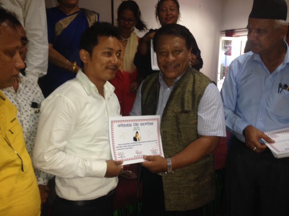 Ganesh Man Singh Foundation Participation, Biratnagar